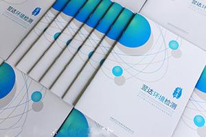 企业画册制作要点:重视画册设计工作 还得兼顾画册制作环节!
