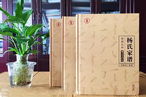 纪念册制作:原创纪念册设计案例成百上千 在线纪念册制作