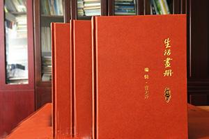 全家福纪念册制作 使用家庭纪念册记录幸福生活!