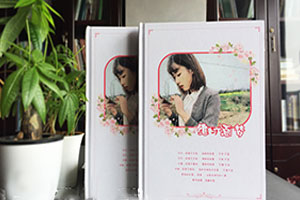 爱情纪念册制作 两个人甜蜜的爱情相册制作方法!