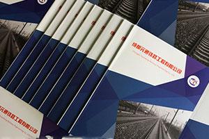 画册设计:设计专业的企业画册要注意的几个要点!