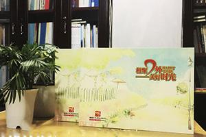 初中同学纪念册设计方法 联系设计公司制作初中毕业纪念册!