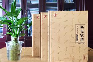 成长纪念册制作:完成专业的纪念册设计 收藏美好留存心中!