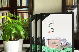 同学纪念册制作 毕业纪念册制作记载同学大好时光!