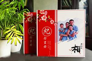 曾经完成家庭纪念册制作 继续完善家庭纪念册 添加家庭幸福时刻!