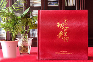 纪念册制作:一站式制作成长纪念册 记载岁月的芬芳!