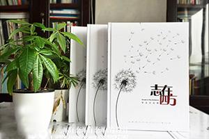 同学毕业纪念册制作 翻阅同学纪念册纪念校园的光辉岁月!