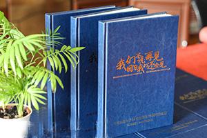 大学同学聚会纪念册 在大学同学相聚后 完成专业的聚会纪念册制作
