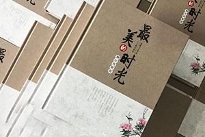 聚会纪念册:大学同学聚会纪念册制作感悟和方法!