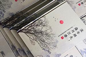 欣赏家庭纪念册设计模板 制作专业的家庭纪念册 延续幸福家庭氛围