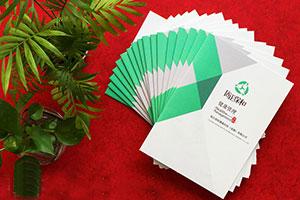企业宣传册如何设计 专业宣传册设计的3大重点内容有什么?