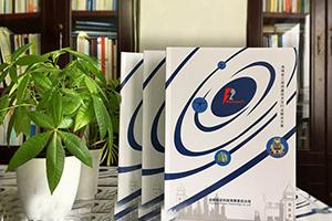 画册排版设计:需要提高专业和创意的设计技巧!