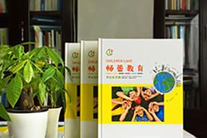 毕业纪念册如何取名字 幼儿园-小学-初中-高中-班级纪念册名字参考