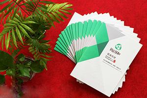 画册设计方法-企业画册策划与设计需要精准的设计流程