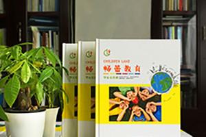 幼儿园毕业相册设计 幼儿园相册设计排版思路与总结