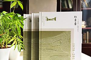【纪念相册制作】纪念相册设计的创意思路和设计灵感汇总