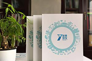 企业宣传册设计的视觉要素 设计要素构成有哪些
