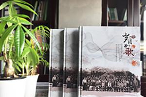 天府成都同学聚会纪念册设计与制作 态度设计百铂好作品