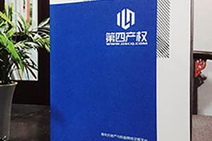 金融企业宣传画册设计 突出金融公司宣传册设计特点-产品服务优势