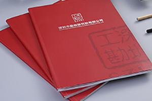 企业画册制作如何设计出彩的画册封面-封面设计怎么做