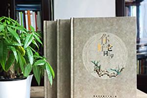 一套完整的聚会纪念册设计方案 纪念册内容怎么设计