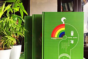 制作小学毕业纪念册封面设计方案和设计心得