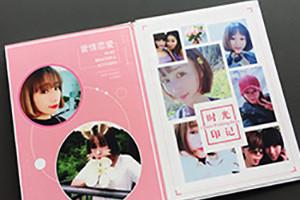设计制作爱情纪念册做爱情纪念日礼物送男女朋友