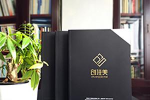 成都企业手册设计公司打造形象手册设计-宣传册设计重点