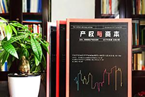 设计好企业宣传册的重要性 画册制作的意义作用