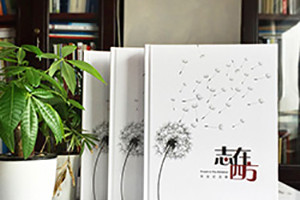 旅游班级毕业纪念册制作 大学纪念册制作