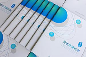 画册设计公司制作画册的制作优势及注意事项