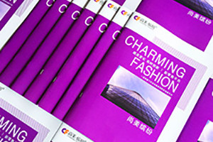 企业产品宣传册设计模板 宣传册制作内容方案