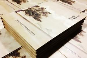 聚会纪念册之四十年同学聚会相册