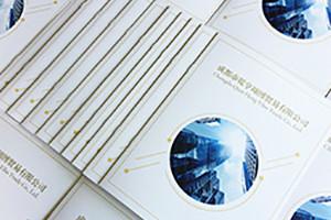 公司宣传画册设计注意事项 公司宣传册设计技巧