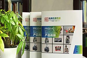 企业画册封面和画册封底的设计思路