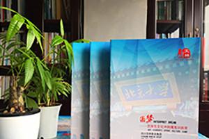 企业画册设计选择一家艺术与审美融合的画册制作公司