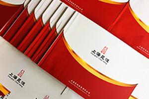 企业画册设计为什么要选择设计公司 专业画册设计公司的优势