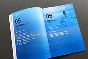 企业宣传册设计案例分析 中石化公司石油宣传画册