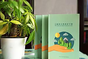 企业画册设计方案常见的内容板块 画册设计内容有哪些