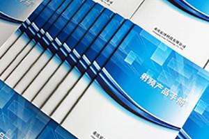 信息科技公司宣传册制作 科技公司画册设计怎么做