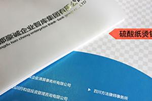 律师事务所宣传册设计注意技巧 律师行业画册设计技巧