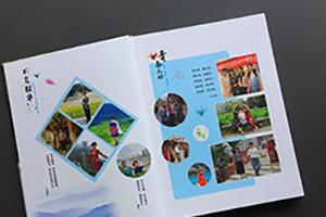 暑假纪念册怎么做 暑假纪念册制作内容