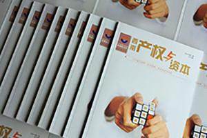 企业内刊期刊设计 企业期刊设计的主要内容有哪些