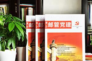 企业刊物制作 期刊制作和内刊设计的稿源建议