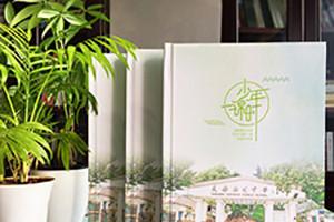 毕业纪念册内容 一套详细的毕业纪念册设计方案说明