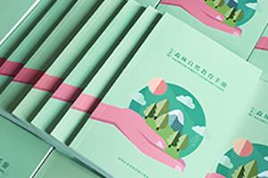 【画册印刷】画册设计的印刷工艺简单说明