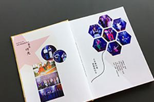 纪念册制作公司的优势 设计公司专业制作纪念册的优势