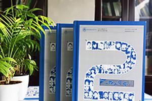 毕业纪念册封面设计图片欣赏 纪念相册封面设计素材