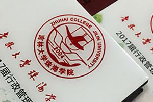 毕业纪念册制作策划方案 大学毕业纪念册设计方案