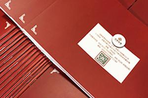 【企业画册设计】一本优秀的企业画册是怎么设计的